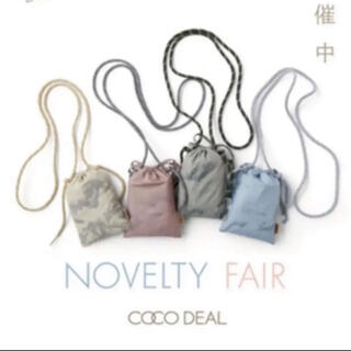 COCO DEAL - COCO DEAL  エコバッグ ノベルティ