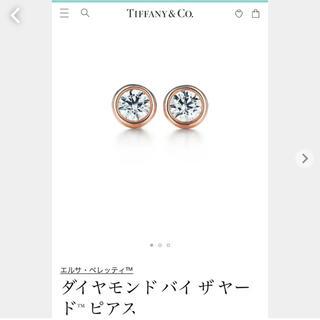 Tiffany & Co. - Tiffany ダイヤモンドバイザヤード ピアス
