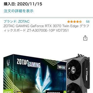 RTX3070 非LHR