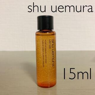 shu uemura - アイティム8オイルインローション未使用品15mL