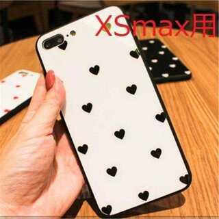 【iPhoneXSmax用】ハートケースホワイトにブラックハート
