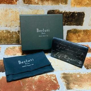 ベルルッティ(Berluti)のBerluti ベルルッティ カードケース インブイア ブラック(その他)