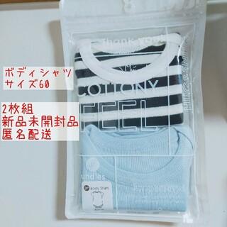 アンパサンド(ampersand)の匿名配送!アンパサンド半袖ボディシャツ 2枚組 かぶりタイプ Ampersand(肌着/下着)