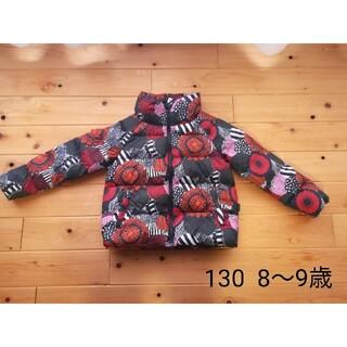 マリメッコ(marimekko)のmarimekko ユニクロ 日本未入荷 女の子 ダウン 防寒 冬 シールトラ(ジャケット/上着)