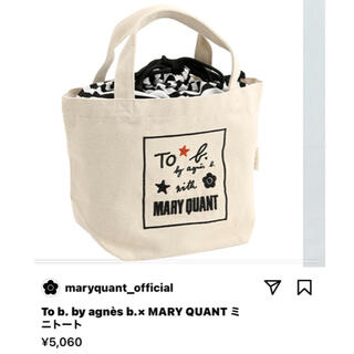 MARY QUANT - WR56 MINI TOTE BAG MARY QUANTコラボ ミニトート