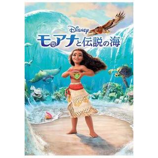 Disney - 《ディズニー》モアナと伝説の海 DVD