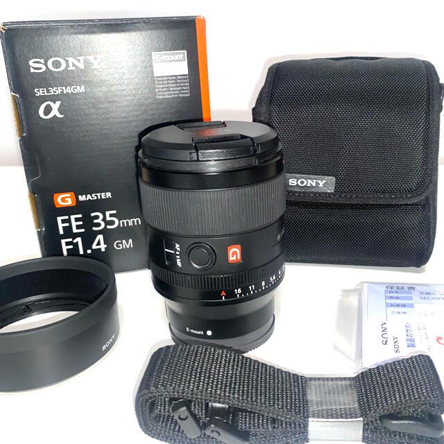 SONY(ソニー)のSONY 35mm F1.4 GM  スマホ/家電/カメラのカメラ(レンズ(単焦点))の商品写真