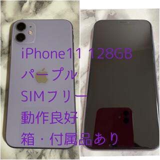 Apple - 【美品】iPhone11 128gb パープル SIMフリー