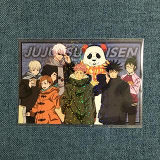 シュウエイシャ(集英社)の呪術廻戦 ホログラムポストカード 非売品 マルイ OIOI(カード)