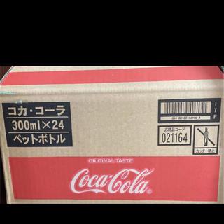 コカコーラ ミニボトル 300ml 1ケース