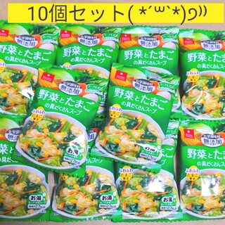 【10袋】アスザック 野菜とたまごの具だくさんスープ