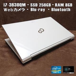 フジツウ(富士通)のハイスペック/ 爆速 i7/ SSD256GB /RAM8GB ノートPC(ノートPC)