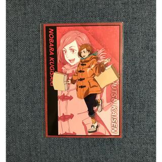 シュウエイシャ(集英社)の呪術廻戦 ポストカード マルイ OIOI  釘崎 野薔薇(カード)