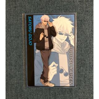 シュウエイシャ(集英社)の呪術廻戦 ポストカード マルイ OIOI  五条 悟(カード)