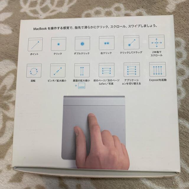 Mac (Apple)(マック)のApple Magic Trackpad マジックトラックパッド  スマホ/家電/カメラのPC/タブレット(PC周辺機器)の商品写真