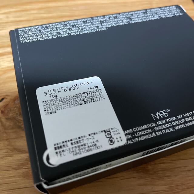 NARS(ナーズ)のNARS ナーズ LRセッティングパウダー プレスト 5894 コスメ/美容のベースメイク/化粧品(フェイスパウダー)の商品写真