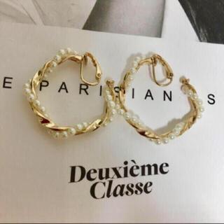 Spick and Span - ★新品 DEUXIEME CLASSE ドゥーズィエムクラス フープイヤリング