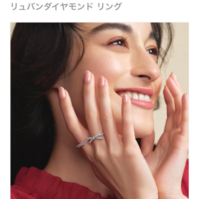AHKAH(アーカー)のAHAKAHアーカー♡ホリデーコレクション リュバンダイヤモンド リング レディースのアクセサリー(リング(指輪))の商品写真