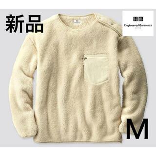 Engineered Garments - 新品 ユニクロ エンジニアードガーメンツ フリースプルオーバー オフホワイト M