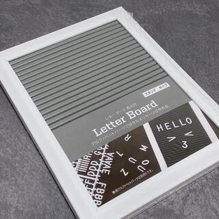 レターボード長方形 (ウェルカムボード)