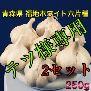 青森県 にんにく 福地ホワイト六片 500g(野菜)