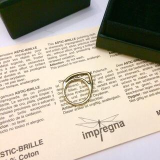 イオッセリアーニ(IOSSELLIANI)のIOSSELLIANI イオッセリアーニ パズルリング ゴールド アッシュペー(リング(指輪))
