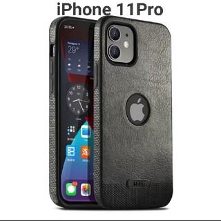 アイフォーン(iPhone)の新品未使用iphone 11Pro用ケースブラックTPU皮革耐衝撃(iPhoneケース)