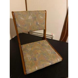 旅館 折りたたみ 座椅子 状態普通 最安値✨✨