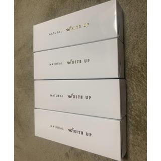 フローフシ(FLOWFUSHI)のフローフシ WRSワールドレップサービス ミネラルエマルジョンクリーム4本(オールインワン化粧品)