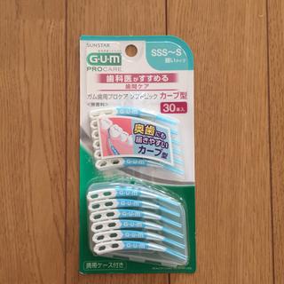 サンスター(SUNSTAR)のサンスター 歯間ブラシ 30本入り(歯ブラシ/デンタルフロス)