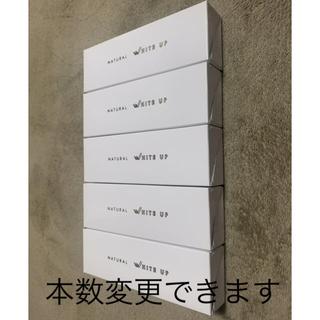 フローフシ(FLOWFUSHI)のWRSワールドレップサービス ミネラルエマルジョンクリームクリア5本(オールインワン化粧品)