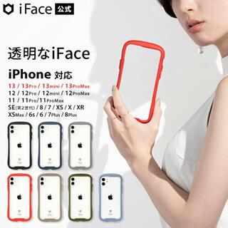 アイフォーン(iPhone)のiFace 透明 クリアケース 耐衝撃(iPhoneケース)