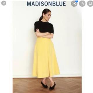 マディソンブルー(MADISONBLUE)のマディソンブルーコーデュロイスカート MADISON BLUE(ロングスカート)