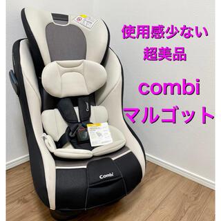 combi - コンビ チャイルドシート CZ-HLB マルゴット S トリノグレー combi