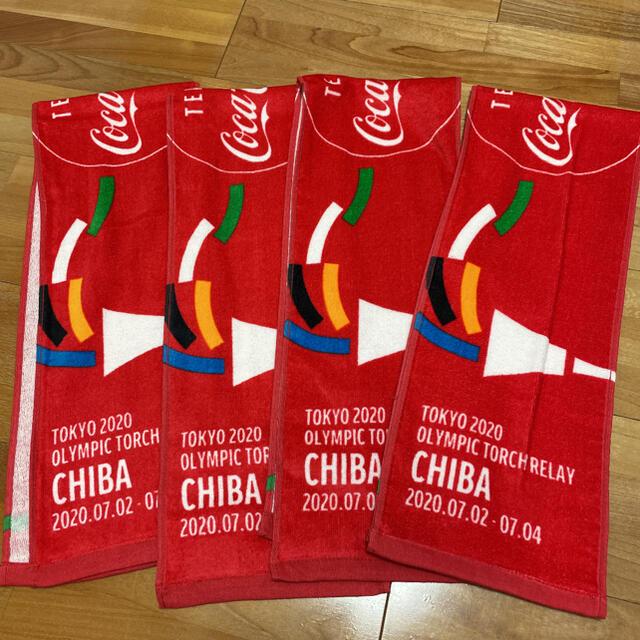 コカ・コーラ(コカコーラ)の東京オリンピック 聖火 コカコーラ 記念タオル 千葉限定 エンタメ/ホビーのコレクション(ノベルティグッズ)の商品写真