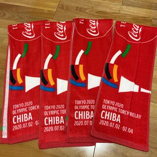 コカ・コーラ - 東京オリンピック 聖火 コカコーラ 記念タオル 千葉限定