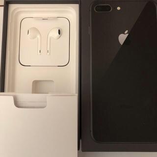 iPhone - iPhone8PLUS  本体 スペースグレー 64 箱付き 本体