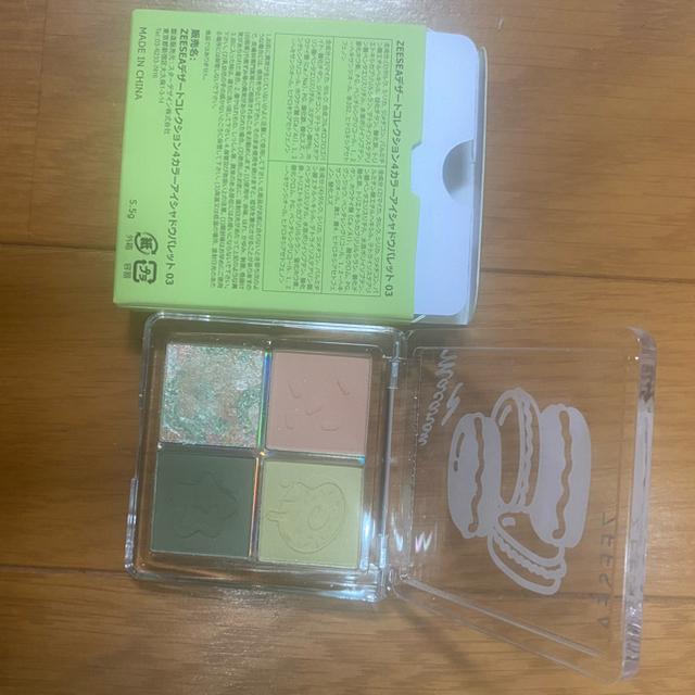 LUNASOL(ルナソル)のルナソル アイカラーレーションex16   zeeseaアイシャドウおまけ付き コスメ/美容のベースメイク/化粧品(アイシャドウ)の商品写真
