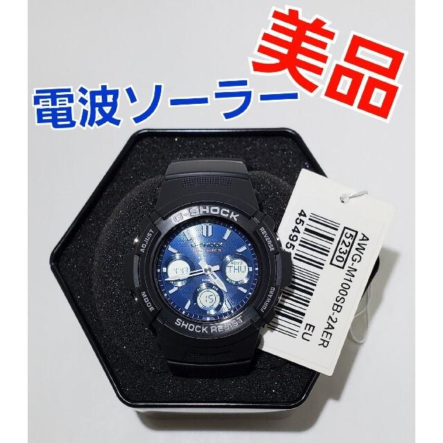G-SHOCK(ジーショック)の〖美品・電波ソーラー〗CASIO G-SHOCK AWG-M100SB メンズの時計(腕時計(アナログ))の商品写真