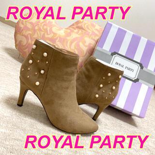 レディー(Rady)の♡ROYAL PARTY★ビジューブーツ★ベージュ★パール付★リエンダ*ランダ(ブーツ)