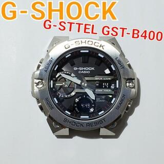 G-SHOCK - 〖Bluetooth搭載タフソーラ〗CASIO G-SHOCK GST-B400
