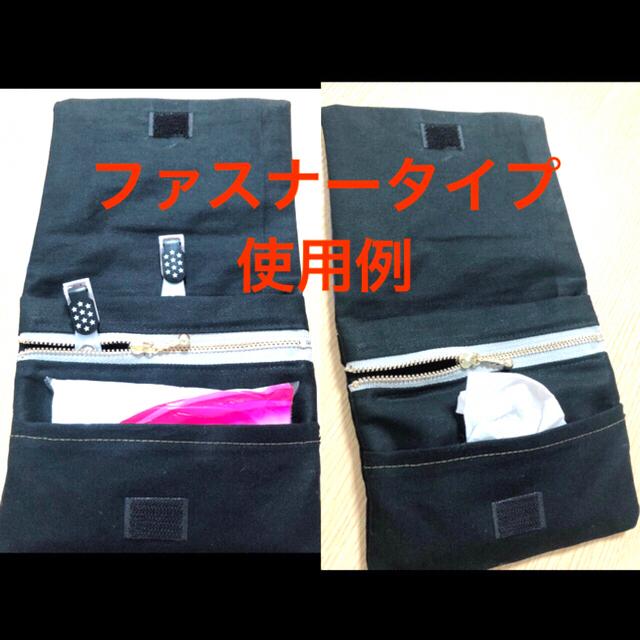 移動ポケット★ハンドメイド ハンドメイドのキッズ/ベビー(外出用品)の商品写真