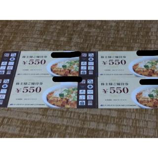 アークランドサービス株主優待券  2200円分(レストラン/食事券)