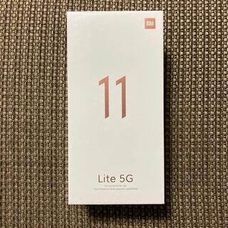 ANDROID - 【新品未開封】Xiaomi Mi11 Lite 5G 国内SIMフリー