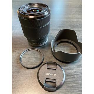SONY - SEL2870 FE 28-70mm F3.5-5.6 OSS