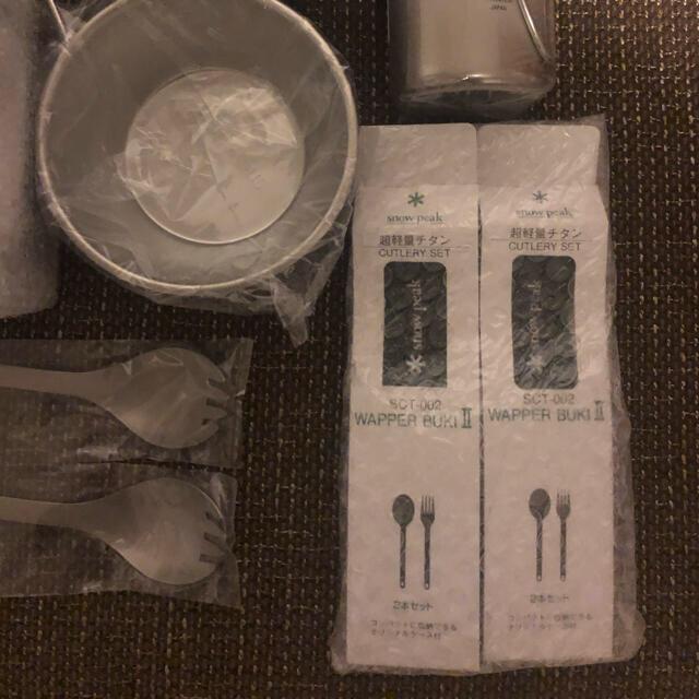 Snow Peak(スノーピーク)の新品 スノーピーク SOTO 310 ワッパー武器 カトラリー シェラカップ スポーツ/アウトドアのアウトドア(調理器具)の商品写真