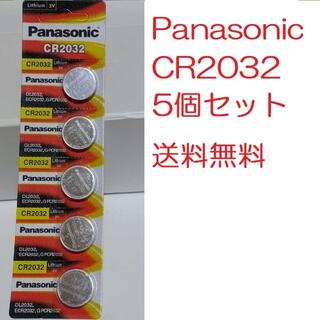 ボタン電池/コイン電池 CR2032 Panasonic 5個 ゲーム/電卓等