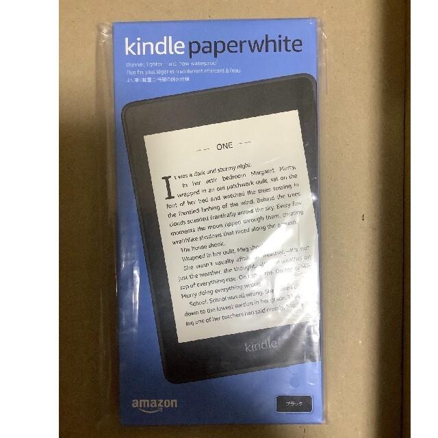 Kindle Paperwhite wifi 8GB ブラック 広告付 10世代 スマホ/家電/カメラのPC/タブレット(電子ブックリーダー)の商品写真