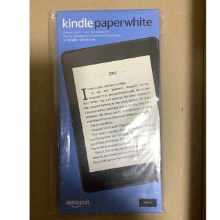 Kindle Paperwhite wifi 8GB ブラック 広告付 10世代