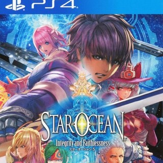 PlayStation4 - スターオーシャン5 -Integrity and Faithlessness-(